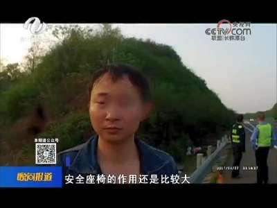 株洲:小车掉山沟婴儿被甩出