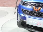 上汽通用五菱两款全新车型上海车展首发