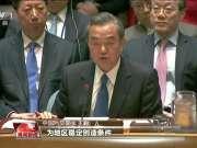 朝鲜再射导弹 半岛局势复杂敏感:联合国秘书长——加大努力缓和局势 重启沟通渠道