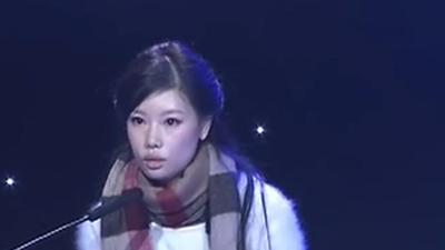 坚强自立女孩张颖憾负 中国灯谜后继有人