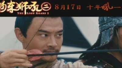 《河东狮吼2》终极预告片30秒板