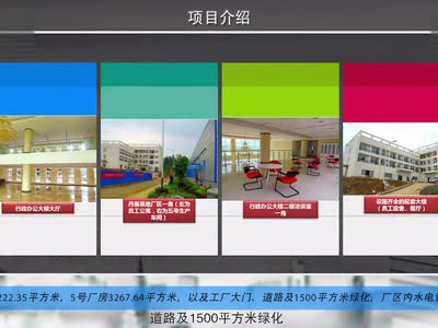 贵州斯凯尔电子商贸有限公司-4版
