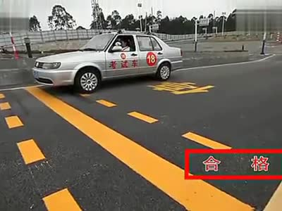 科目二场地考试侧方停车视频教学直角转弯