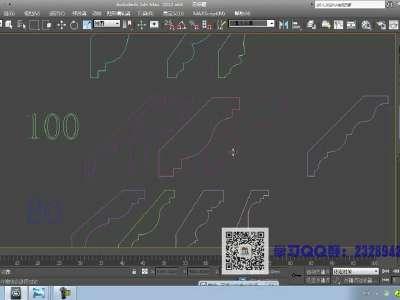 3dmax基础建模 石膏线吊顶图片