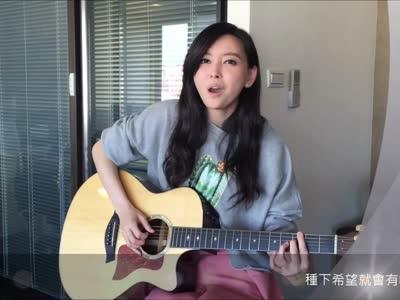 【牛人】高清《小苹果》r&b气质版 吉他美女kelly于