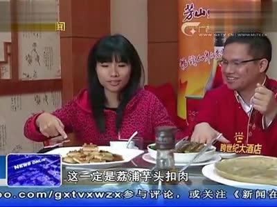 广西电视台资讯频道_