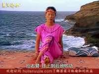 蕙兰瑜伽之姿势详解 脊柱扭转