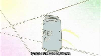 佝偻猫013话
