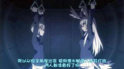 强袭魔女2 10