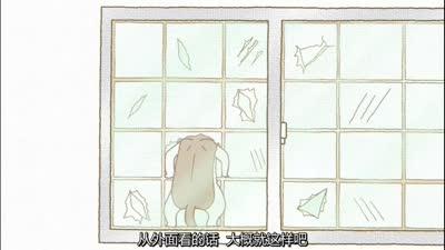佝偻猫045话