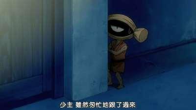 滑头鬼之孙04