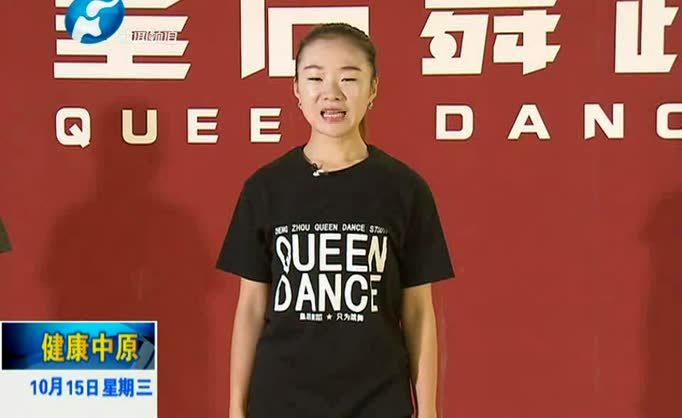 简单好学的爵士舞蹈教学视频