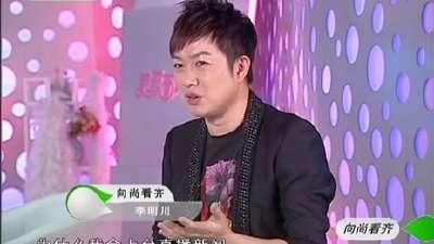李明川专访