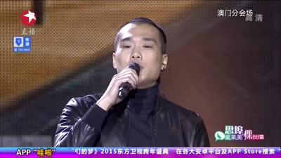 2015东方卫视跨年盛典全程 钟汉良鹿晗比帅