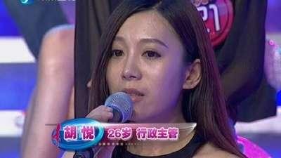 王鑫挑战成功