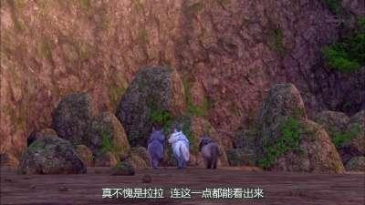 翡翠森林狼与羊 秘密的朋友 第10话