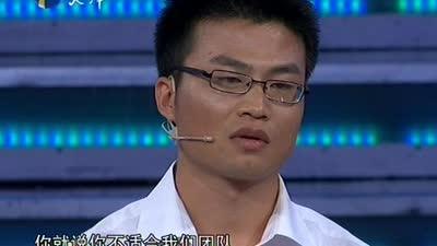 尚玉涛求职成功
