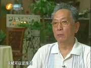 """《梨园寻访》20120718:京剧中的""""舞者""""裘继戎"""