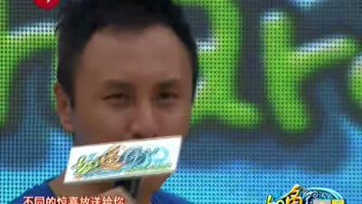 最佳飞姿奖——王旭