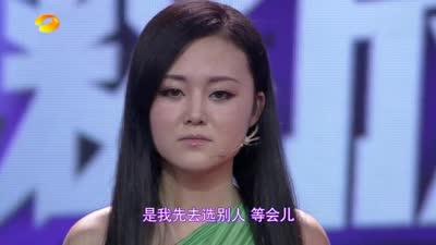 拜金女称一亿两亿不算有钱 娄艺潇现场支招