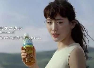 绫濑遥 【爽健美茶】 广告
