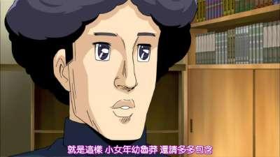 石田与朝仓06