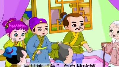 经典童话故事24