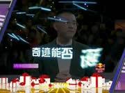 芝麻开门20130319宣传片