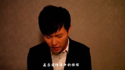 《爱情在说谎》主题曲MV