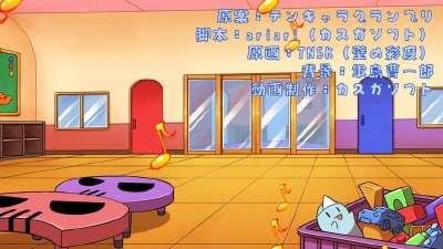 地狱幼稚园11