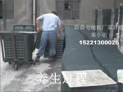 成都沈飞防静电地板质量怎么样?