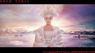 《钟馗伏魔:雪妖魔灵》终极预告 陈坤李冰冰相爱相杀