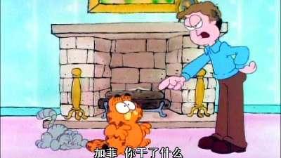 加菲猫 国语版50