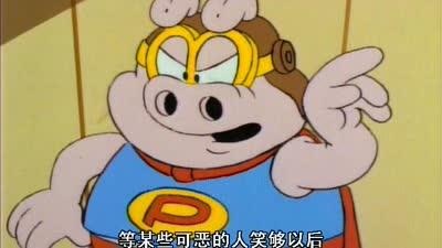 加菲猫 国语版08