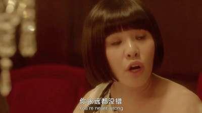 《小时代2:青木时代》顾里生日宴会片段 关键剧情曝光