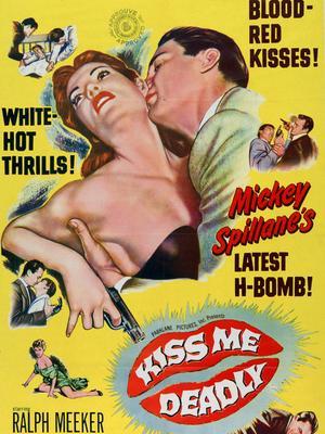 死吻 1955年版