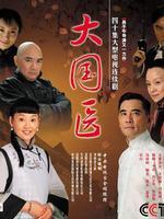 2013年08月10日 - jinjingna2008 - jinjingna2008的博客