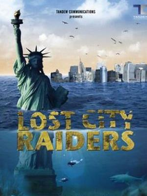 城市入侵者
