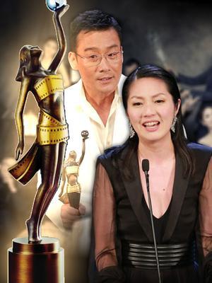 第32届香港电影金像奖颁奖礼现场全程