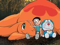 哆啦A梦2006剧场版 大雄的恐龙2006 国语