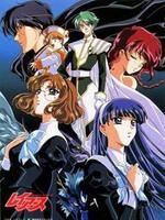 动漫/魔法骑士OVA