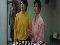 异乡故事 粤语