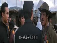 中华战士 粤语