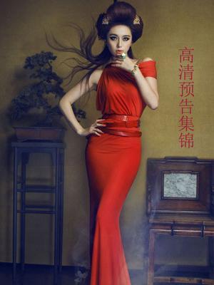 2012高清预告片集锦