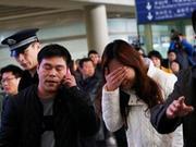 专家分析称第7次握手或为MH370坠海时刻