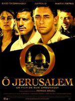 喔!耶路撒冷