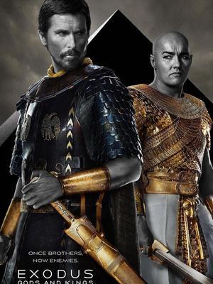 出埃及记:诸神与国王