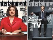娱乐周刊最会玩 荧幕副总统角色互换