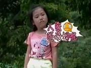《潮童假期》20140907:潮童双龙潭展开丛林对决 追忆儿时小游戏