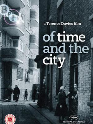 时间与城市